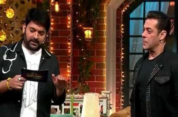 सलमान खान ने दिया कपिल शर्मा को झटका, अगले सीजन में नहीं दिखेंगे कपिल!
