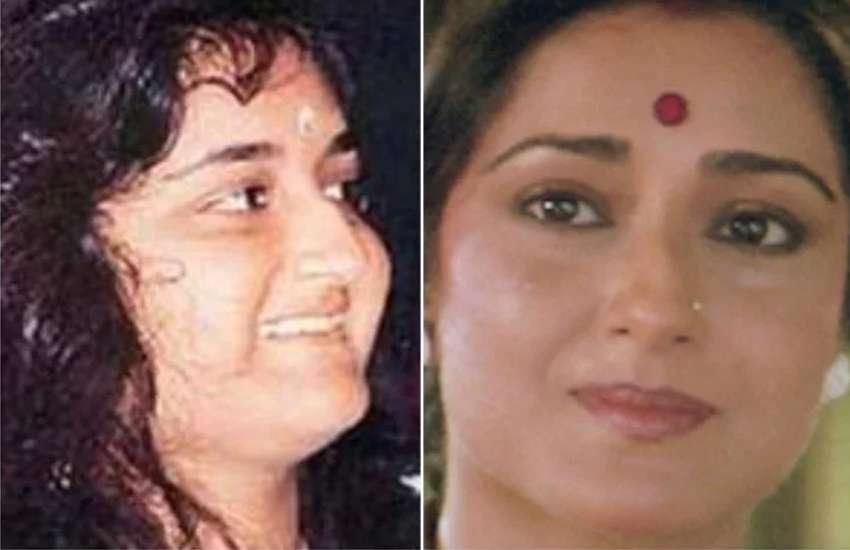 Moushumi Chatterjee's Daughter Payal Sinha