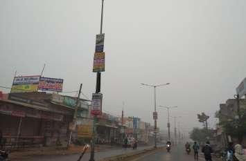 नागौर में बिछी ओलों की चादर तो जयपुर में बढ़ी ठिठुरन