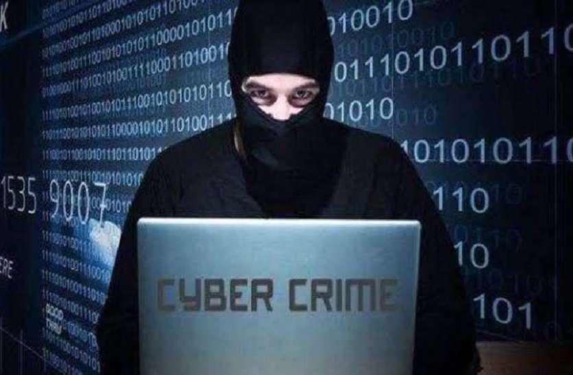 Cyber fraud अब एक डायल पर खाते में वापस आएगी ठगी गई रकम, 112 से जाेड़ा गया हेल्पलाइन नंबर