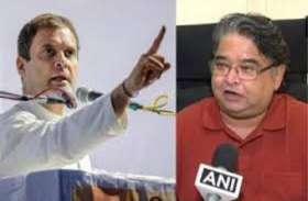 maha news: राहुल बाबा ....... तो शर्म से मुंह छुपाना पड़ता