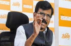 maha news: राहुल को राउत ने दिया जवाब