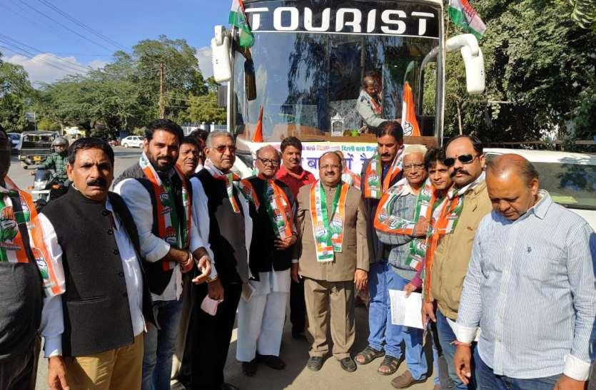 कांग्रेस की 'भारत बचाओ' रैली में झंडी दिखाकर वरिष्ठ नेता दिल्ली की बजाय घर चले गए