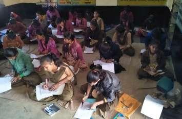 एक ही कक्ष में दो कक्षाओं की छात्राएं दे रही थी परीक्षा