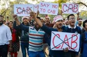 अमरीका की अपने नागरिकों को चेतावनी, भारत के पूर्वोत्तर में न जाएं