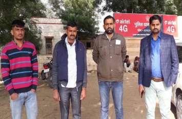 बिजली चोरी पकडऩे पर डिस्कॉमकर्मियों के साथ मारपीट कर रुपए व मोबाइल छीने