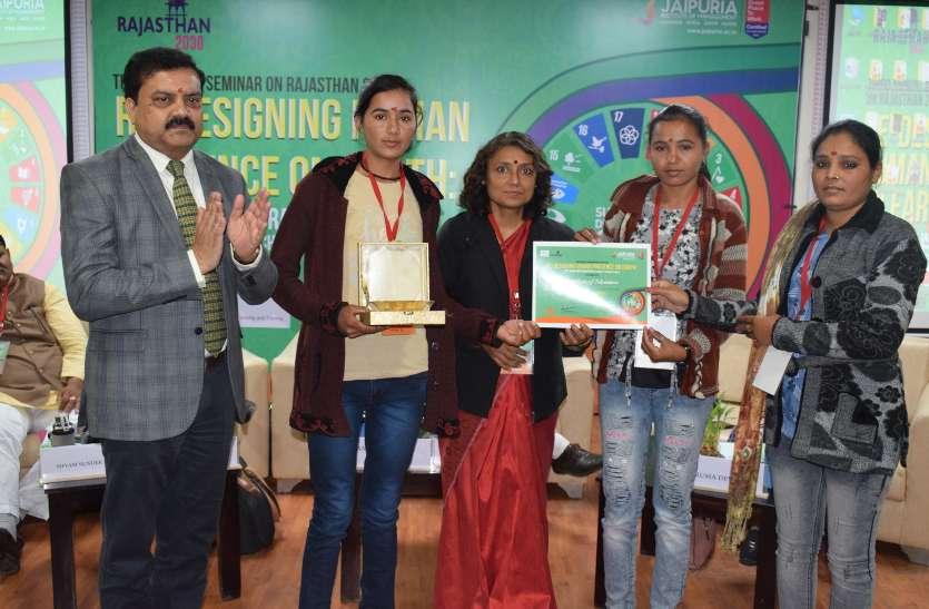 डॉ.कृति भारती conferred with National Lado Award