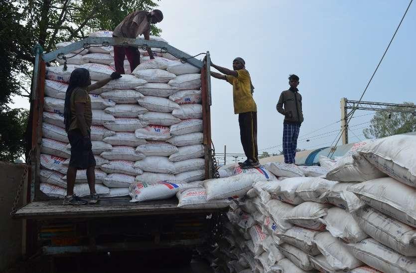 नरसिंहपुर में बड़ा यूरिया घोटाला 22 व्यक्तियों को आवंटित किया 900 मीट्रिक टन खाद