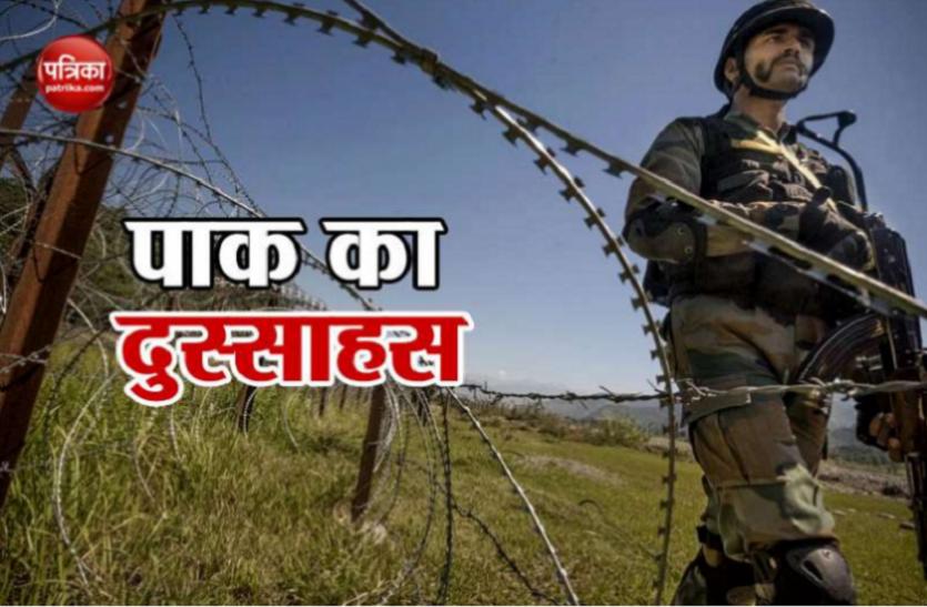 जम्मू-कश्मीरः केरी सेक्टर में पाकिस्तान ने तोड़ा सीजफायर, गोलाबारी में 2 जवान जख्मी