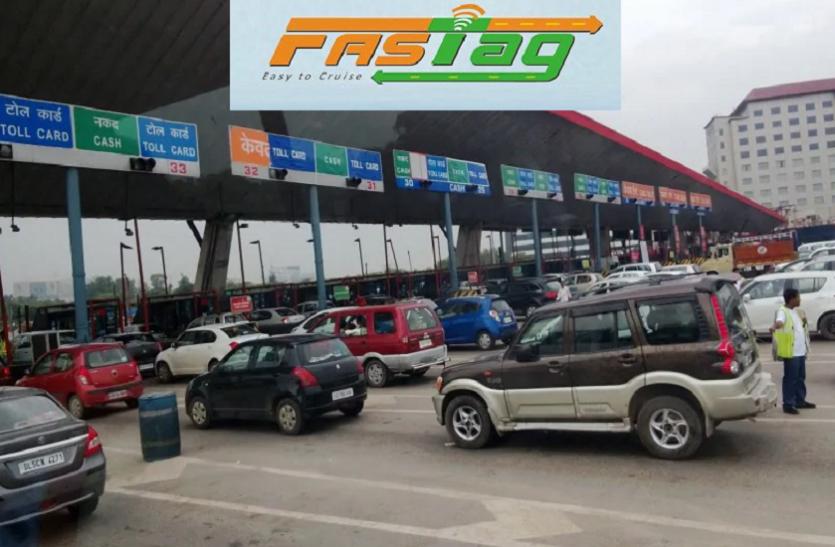Fastag : अगर अभी तक आपने अपने वाहन मे नहीं लगाया है फास्टैग, तो जरूर पढ़ें ये खबर