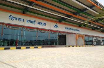 Hindon Airport से जनवरी 2020 से Gulbarga व Jamnagar के लिए उड़ेंगे विमान