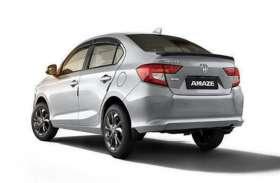Honda Amaze पर मिल रहा बंपर डिस्काउंट, जानिए इसे खरीदने पर मिलेगा कितना फायदा
