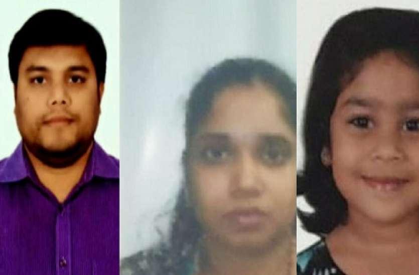 Noida: सुबह मेट्रो के आगे कूदा पति, सदमे में शाम को पत्नी ने बेटी के साथ पंखे से लटककर किया सुसाइड