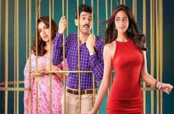 Pati Patni Aur Woh Box Office Collection Day 8: 'पति, पत्नी और वो' की धुआंधार कमाई जारी, 8वें दिन कमाए इतने करोड़ रुपए