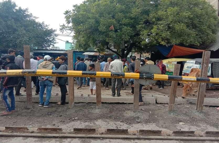 मंडुवाडीह में रेलवे ने बंद किया समपार फाटक, नागरिक आक्रोशित