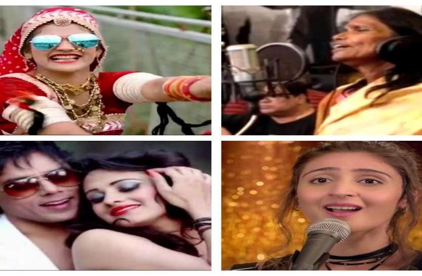 बॉलीवुड नहीं गूगल पर टॉप पर रहा राजस्थानी डीजे सॉन्ग 'ले फोटो ले', जानिए 2019 के ट्रेंडिंग गानों की लिस्ट