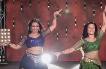 नोरा फतेही के गाने 'साकी-साकी' पर इन दो लड़कियों ने किया धमाकेदार डांस, 41 मिलियन लोग देख चुके हैं वीडियो
