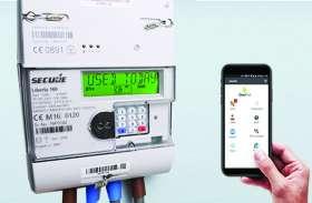Electricity company: सेल्फ फोटो मीटर रीडिंग ली तो मिला स्मार्ट फोन, जानिए क्या है प्लान