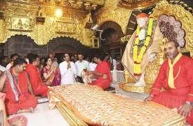 Maharashtra shirdi News : शिरडी दर्शनार्थी कैसे हो रहे एक-एक कर गायब! बांबे हाई कोर्ट ने कहा जांच करो