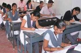 यूपी बोर्ड परीक्षा के पहले दिन पकड़ा गया 'मुन्नाभाई', मामला दर्ज