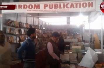 इटावा महोत्सव में 10 दिनी पुस्तक मेले का डीएम ने किया शुभारंभ