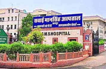 एसएमएस अस्पताल में हंगामा, वीडियो बनाने को लेकर रेजिडेंट डॉक्टरों और परिजनों में कहासुनी