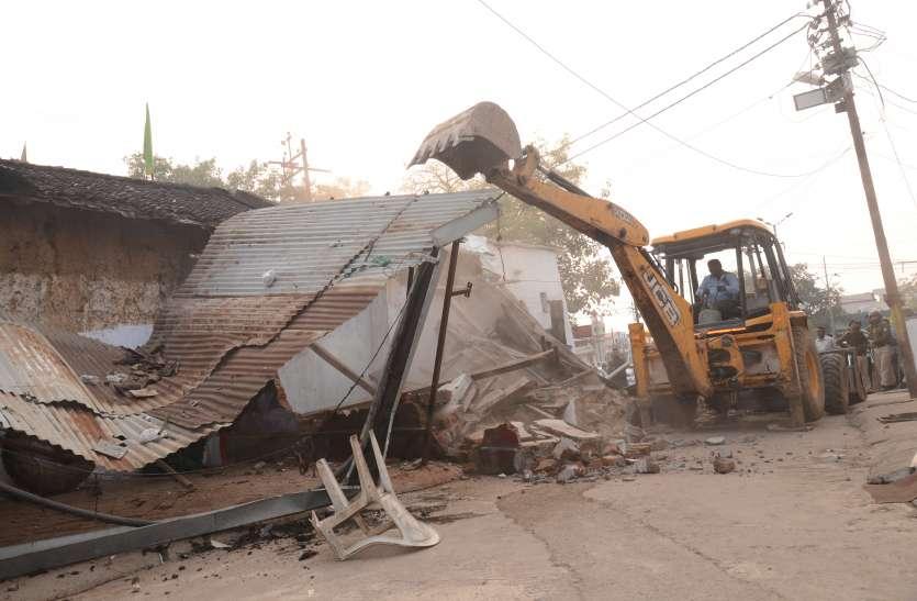अब इस जमीन के मकान टूटेंगे, मप्र के सभी जिलों के हजारों मकान शामिल