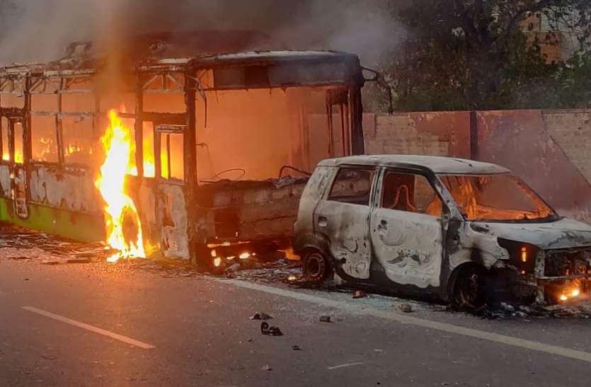 नागरिकता अधिनियम के विरोध में दिल्ली में आगजनी, प्रदर्शनकारियों ने 4 बसों में लगाई आग, 2 घायल