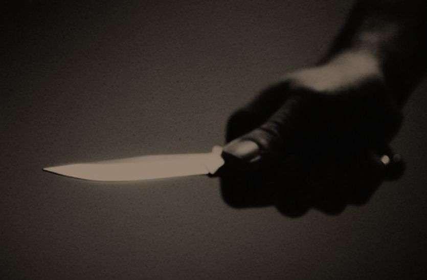 घर लौट रहे युवक पर चाकू से हमला, आरोपी फरार
