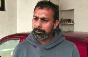 प्रवीण कुमार पर मारपीट का आरोप, बच्चे को दिया धक्का
