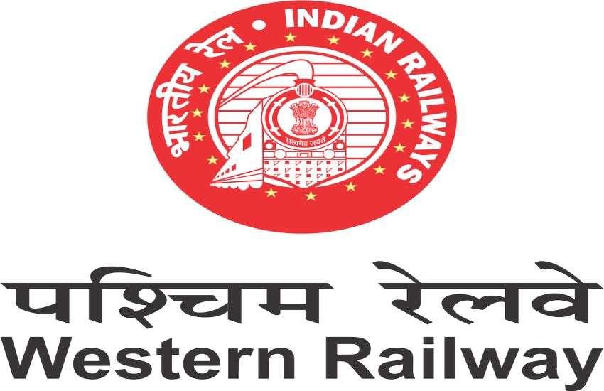 Western Railway / अब पश्चिम रेलवे यात्रियों को देने जा रही है यह विशेष सुविधा, जाने क्या है