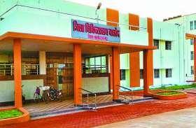 कायाकल्प योजना : मरीजों की बेहतर स्वास्थ्य सेवाओं के लिए जिला अस्पताल बालोद को मिला 90 फीसदी अंक