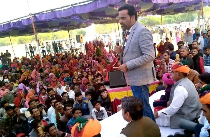 कांग्रेस यहां की जनता से कर रही सौतला व्यवहार:बेनीवाल