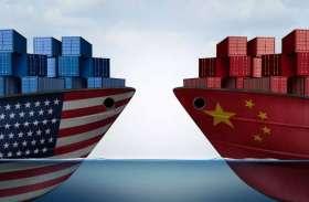 चीन ने दिए ट्रेड वॉर खत्म होने के संकेत, अमरीका के कुछ सामानों पर लगाए टैरिफ रद