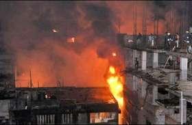 बांग्लादेश: अवैध फैक्ट्री में लगी भयंकर आग, अबतक 10 की मौत