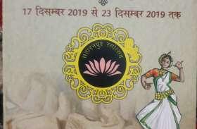 Breaking news: सहारनपुर प्रशासन का निर्णय नहीं मनाएंगे 'उत्सव'