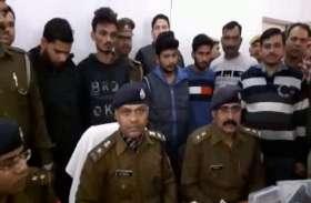 विदेश से रची गई ठेकेदार राकेश यादव की हत्या की साजिश, सुपारी किलर समेत पांच गिरफ्तार