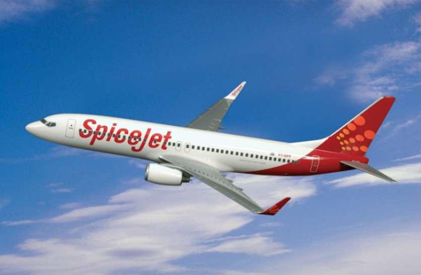 Spice Jet Start New Flight : जयपुर से उदयपुर के लिए शुरू हुई उड़ान