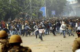CAA Protest: दिल्ली समेत देश के कई शहरों में उग्र प्रदर्शन, अमरीका ने कहा- हालात पर बनाए हुए हैं नजर