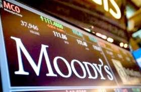 मूडीज ने भारत की आर्थिक विकास दर के अनुमान को किया कम, चालू वित्त वर्ष में 4.9 फीसदी रहने की संभावना