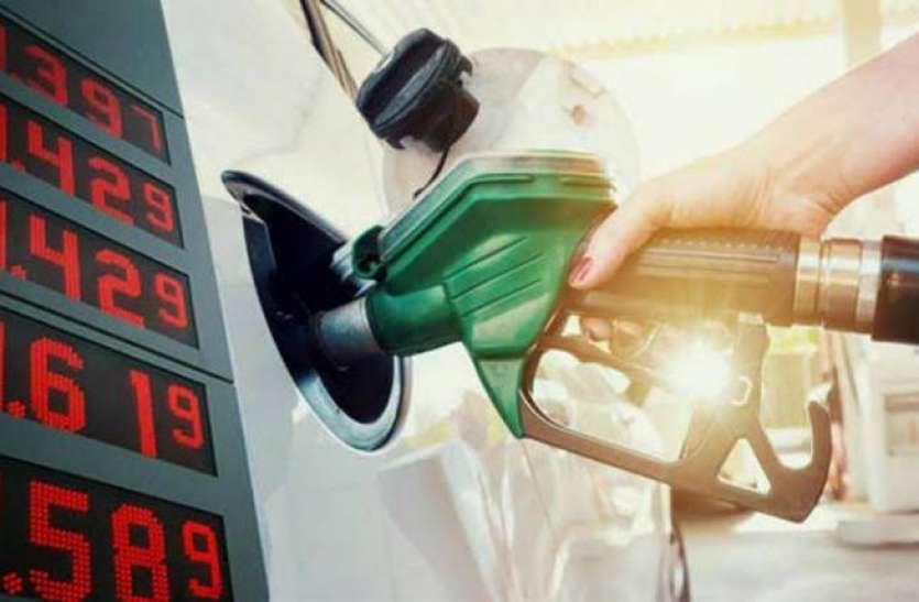पेट्रोल के दाम 12 रुपए बढ़े, डीजल भी 10 रुपए महंगा हुआ