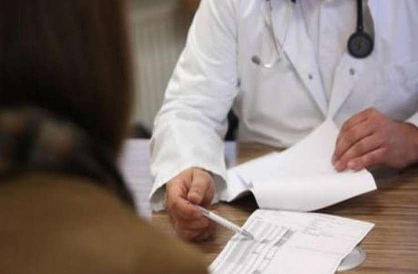 आयुष डॉक्टरों को एलोपैथी प्रेक्टिस का अधिकार देने में भेदभाव का विरोध शुरू