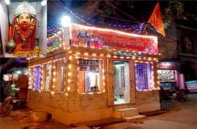 आज मंदिरों में गूंजेंगे राम भक्त के जयकारे...