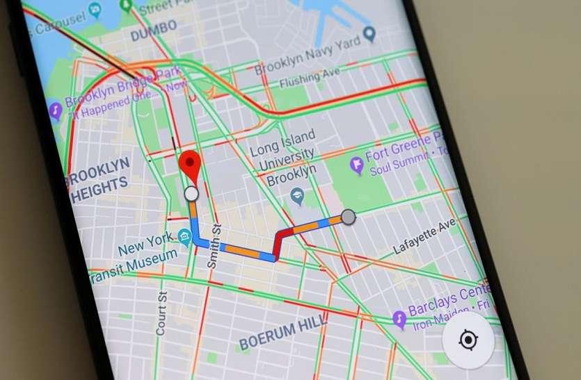 गूगल मैप्स कर रहा है बदलाव