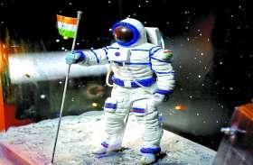 अंतरिक्ष में भेजे जाने वाले सेटेलाइट को ऊर्जा कैसे मिलती है? जानने के लिए पढ़े खबर