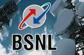 BSNL को कंपनियों का अल्टीमेटम, बकाया न चुकाने पर बंद होगा सप्लाई