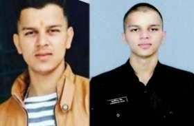 बिना चेहरा देखे घरवालों ने दी शहीद को अंतिम विदाई