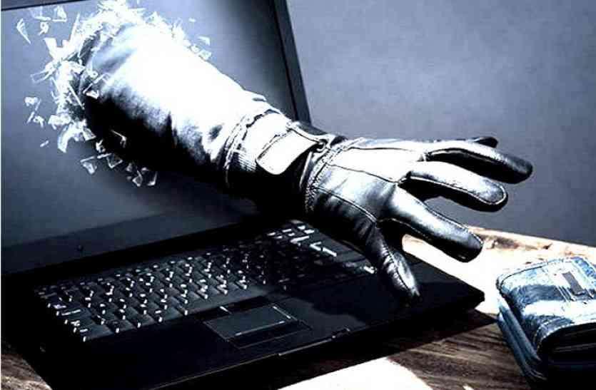 स्कूलों में बच्चे सीखेंगे साइबर क्राइम से सुरक्षा के तरीके, पढ़ें खबर