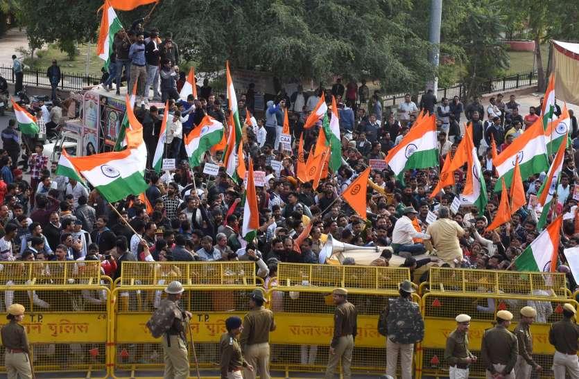 बड़ा फैसला: प्रदेश के इस शहर में बंद के दौरान रैली-जुलूस पर प्रतिबंध