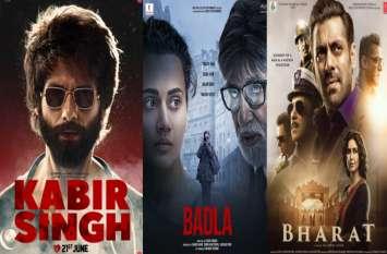 Year Ender 2019: इस साल इन 6 फिल्मों के बने हिंदी रीमेक, किसी की कहानी कोरियन तो कोई साउथ फिल्मों से थी इंसपायर्ड...देखें लिस्ट